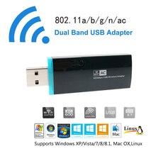 Ac 600 wi-fi адаптер ультра-быстрые двухдиапазонный USB 2.0 беспроводной сетевой карты 2.4 ГГц 5 ГГц мини беспроводная связь — N ключ для PC TV рабочего