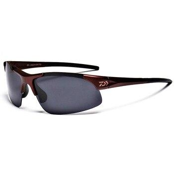Daiwa Fishing Sunglasses  1