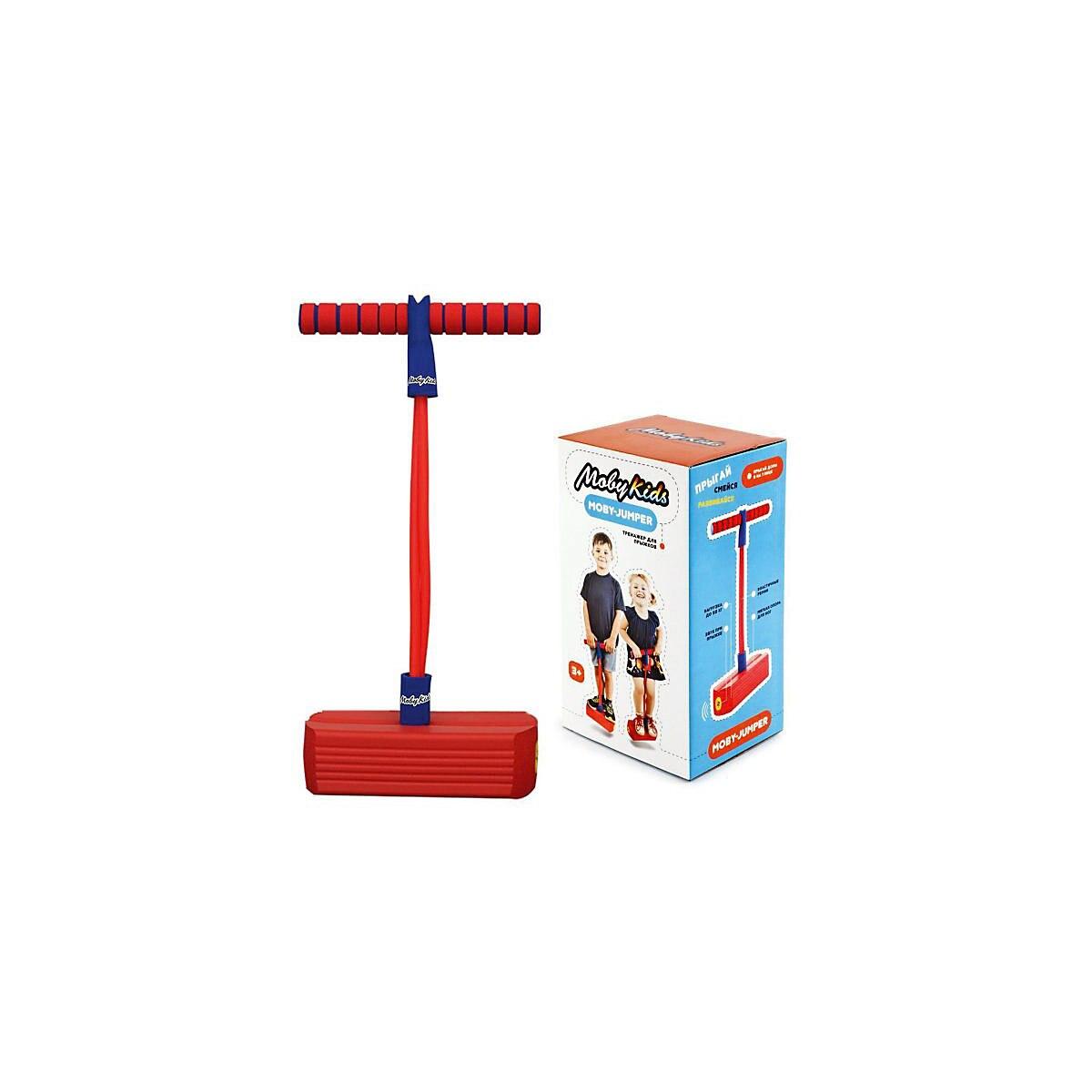 MOBY enfants bébé activité Gym 7920771 bambin jouets exercice machine pour sauter pour les filles et les garçons MTpromo