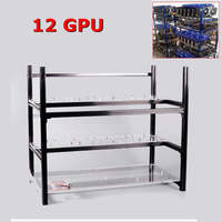 12 GPU Mining Frame With The Fan Mounting Parts But No Fans Aluminum Stackable Miner Support