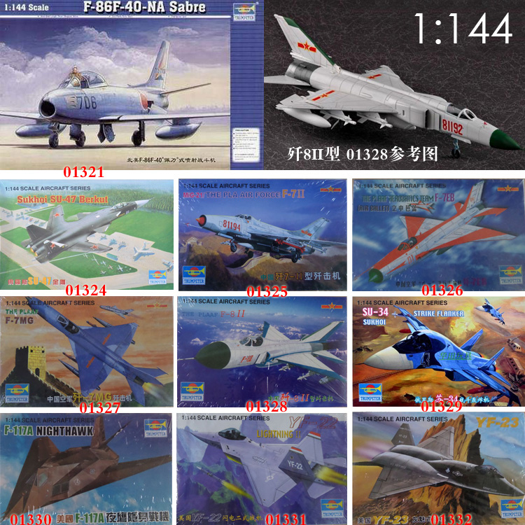 1: 144 China Russia USA Fighter Military Plastic Assembly Aircraft Model 9 Kinds to Choose 01324 - 01332 1 144 soviet mig 25 fighter military aircraft assemble model 80412