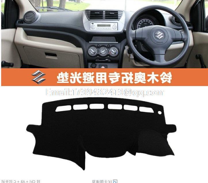 for Maruti Suzuki A-Star Alto Celerio 2009 2010 2011 2012 2013 dashmats car-styling accessories dashboard cover RHD