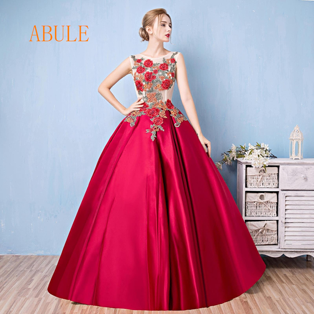 f9d444a039dbb ABULE Quinceanera Dresses illusion lace up Red wine ball gown prom dress  Debutante Gown 15 Years Layer flowers Custom sizes
