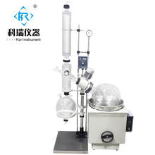 Laboratory High borosilicate GG3.3 vacuum evaporator 20l/ Rotary Evaporators/Rotavap for lab extraction Distillation