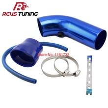 Синий 75 мм 3 дюймов ID Алюминий гонки холодного воздуха трубы