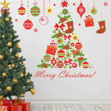 Merry Christmas Tree Gift Bells Wall Stickers For Kids Rooms Shop Window Home Decor New Year Wall Decal Diy Poster Pvc Mural Art цена в Москве и Питере