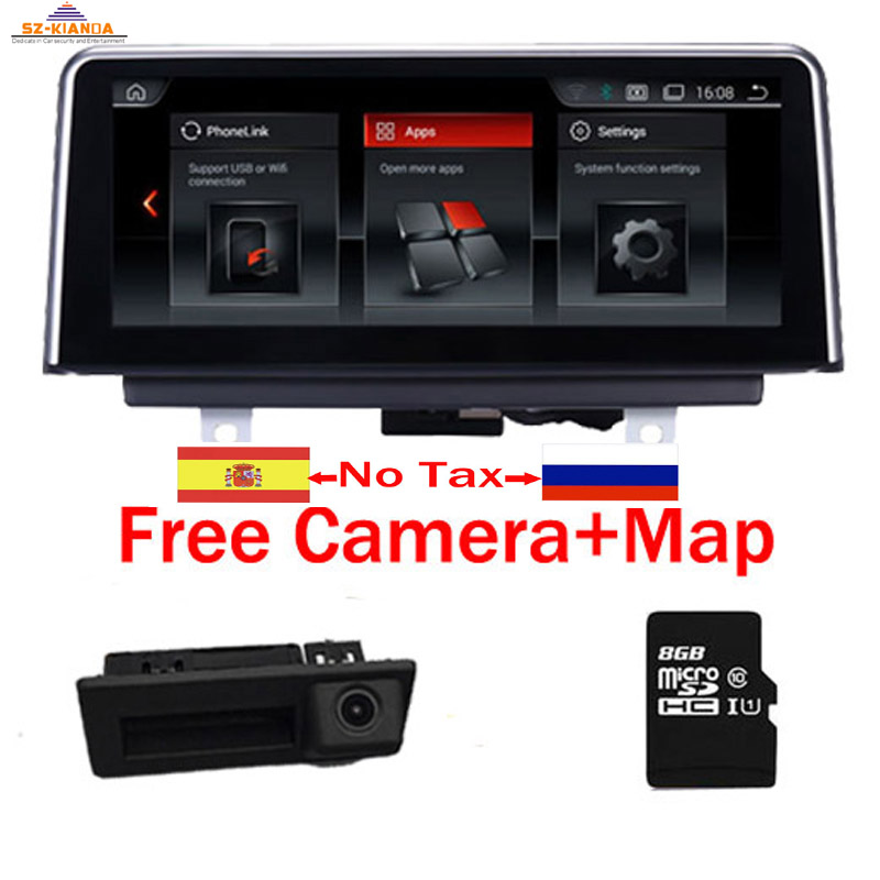 10.25 Tactile Android 7.1 autoradio navigation gps pour BMW X5 E70 (2007-2013) BMW X6 E71 (2007-2014) Intelligence Voiture Multimédia