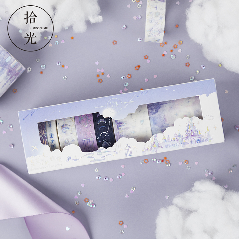 8Pcs/box Little Prince Foil Masking Washi Tape Scrapbooking Cartoon DIY Journal Decorative Adhesive Sticker Stationery Supplies