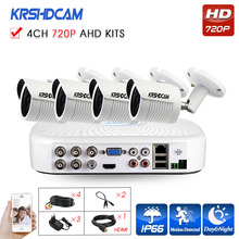 720P 4CH CCTV AHD KITS 4CH XVR and AHD-M 1.0mp 2000TVL CCTV security outdoor bullet camera System surveillance night Vision