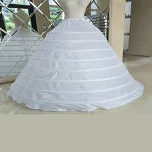 039ced6ad7 Buy petticoat for quinceanera dresses and get free shipping on ...