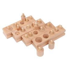 Montessori de madeira blocos de soquete do cilindro educacional brinquedos prática desenvolvimento sentidos presente aniversário