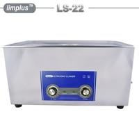Limplus 22l большой Ёмкость промышленный ультразвуковой очиститель для PCB/ЖК дисплей автоматический Электрический Гольф клуб ультразвуковой Те