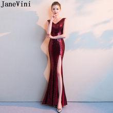 5d866ba679834 Long Sleeve High Neck Wedding Dress Promotion-Shop for Promotional ...