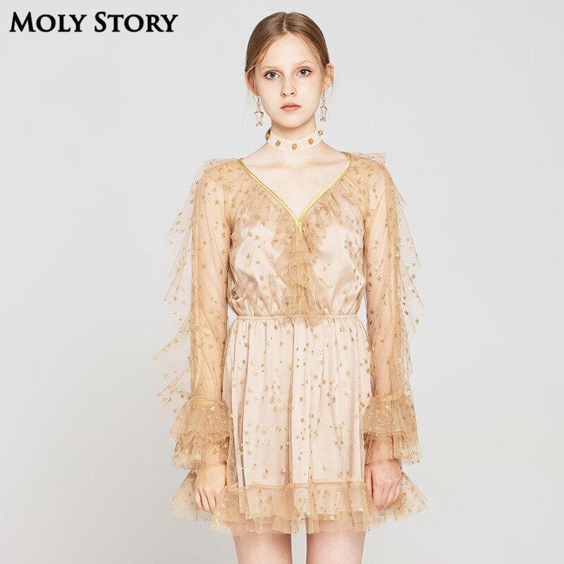 Sexy mignon col en V dames étoile maille robe femmes kaki formelle Mini robes vêtements de fête