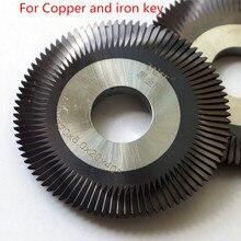 Фреза 0012 для Wenxing ключ резки 888A 888C& Gladaid GL-368A, KL-918, 888A, 333A для меди и железа ключ