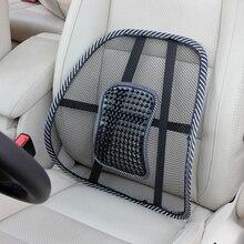 Housses de siège pour chaises de voiture, pour dossier de siège de voiture, en maille, respirant, massage, coussin lombaire