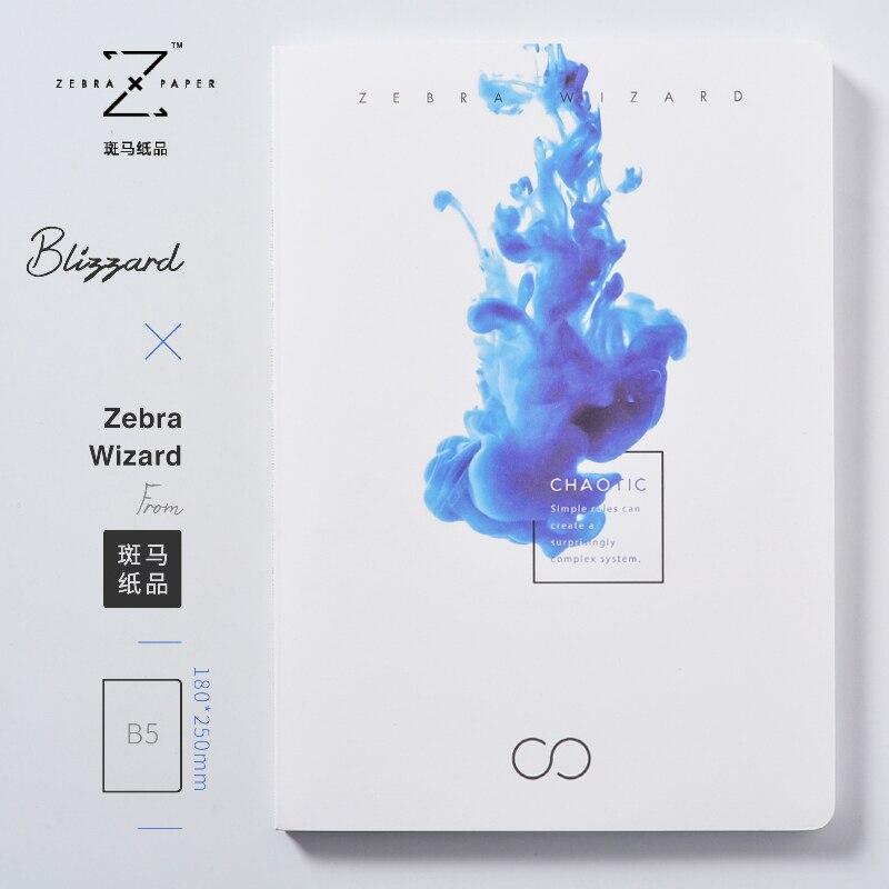 ZEBRA PAPER < Chaos Science - Blizzard > Motif Notebook B5 Original Art NotebookSimple Notepad 1PCS