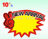 10pcs 12 x 18cm POP Advertising Paper Commodity Price Explosion OEM Label Affixed Promotional English