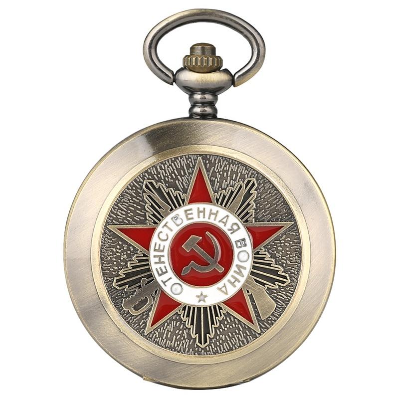 Retro Antique  USSR Soviet Badges Sickle Hammer Style Quartz Pocket Watch CCCP Russia Emblem Communism Logo Cover Embossed Clock