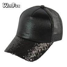 Winfox plata negro Casual Patchwork lentejuelas brillo gorra de béisbol ajustable  Hip Hop Snapback Sun Caps mujeres hombres depo. 40389998183