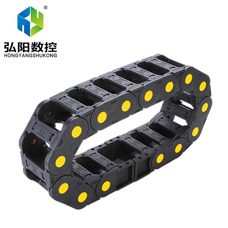 Engraving Machine Plastic Towline Bridge Type 35*50/60/75/100 45*75/100/125 Openable