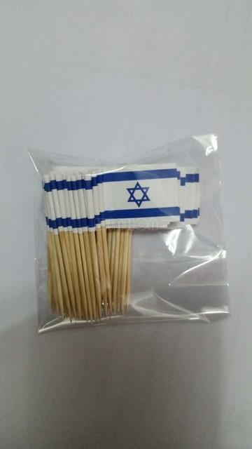 Mini Israel Flag 500Pcs Paper Food Picks Dinner Cake Toothpicks Cupcake Decoration Fruit Cocktail Sticks Party Supplies