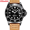 Hot Gladster Fashion Sport Automatic Mechanical Fishing Brand Style Watch Genuine Leather Luxury Men Automatic 200m Diver Watch
