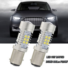 New 2x White LED 1157 BAY15D 21SMD 800Lm P21/5W Car Reverse Tail Light Bulbs 12V For Reverse Steering Brake DR Light