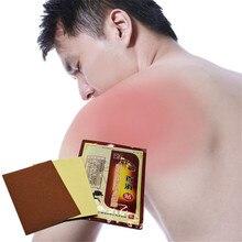 DISAAR Rheumatism Arthritis Joint Pain Relief Patch Herbal heating Ant Venom Essential Oil Balm Analgesic Wholesale 80Pcs