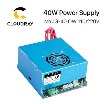 Cloudray 40 W CO2 Laser fonte de Alimentação 110 V/220 V para o Tubo Do Laser Máquina De Corte Gravura MYJG 40WT modelo B MYJG