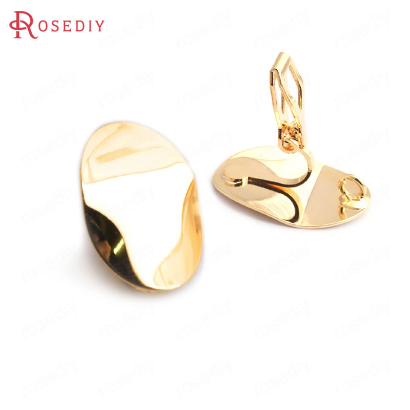 (35214)10PCS 20x14.5MM 24K Gold Color Brass Wave Oval Shape Earrings Clips High Quality Diy Jewelry Findings Accessories