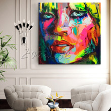 Palette knife painting portrait Face Oil Impasto figure on canvas Hand painted Francoise Nielly 15-22