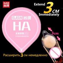 Elasun preservativo reutilizável bola atraso ejaculação estender pau sexo preservativos para homem pênis extender 3 cm manga especial kondom brinquedos