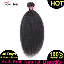Ishow Kinky Straight Brazilian Hair Weave Bundle Coarse Yaki Human Hair Bundles Yaki Straight Hair Extensions Non Remy Hair(China)