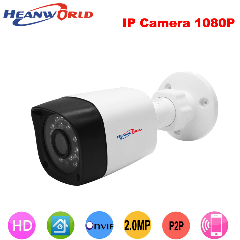 Heanworld 2mp ip camera outdoor full 1080p hd cctv camera security camera night vision ip camera mini bullet surveillance cam wistino cctv camera metal housing outdoor use waterproof bullet casing for ip camera hot sale white color cover case