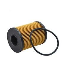 Масляный фильтр для 12 Hawtai hyundai Santa Fe 2,0 T Дизель, 2012 Hawtai B11 2,0 T Дизель, 2013 Hawtai BOLIGER 2.0D дизель 10132010-B01