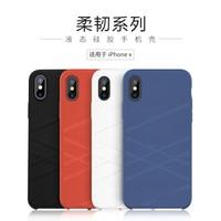 NILLKIN FLEX Liquid Silicone Case For Apple Iphone X IphoneX 5 8 Inch Soft Back Cover