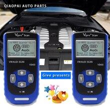 Vgate Сканирования VS450 volkswagen audi Автомобильная неисправностей code Reader OBD II двигатель Airbag ABS Диагностический Сканера Scan Диагностический Инструмент
