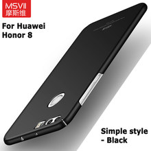 100% Original MSVII Brand luxury Case for Huawei Honor 8 hard PC simple and frosted stylish Back cover slim serial in stock(China)