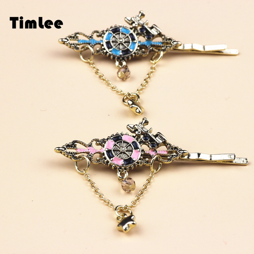 H063 Free shipping Magic Exaggerated Train Restoring Ancien Hair Clip Hair Pins Girls Lovely Hair Accessary Wholesale TLW.