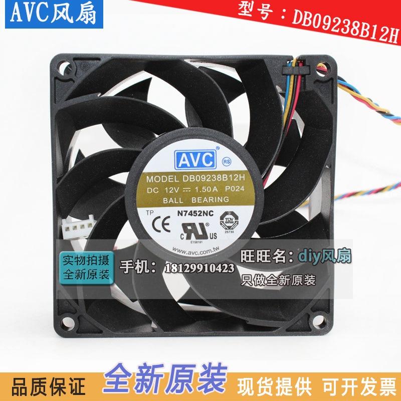 AVC 9cm DC12V Cooling Fan