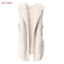 Jaycosin Kleidung Dame Mode Weste Hoodie Outwear Beiläufige Herbst Winter Warme Mantel Ärmellose Jacke Frauen Strickjacke Outwear(China)