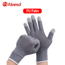 1Pair Working Safety Glove PU Coating Waterproof Oilproof Breathable Wear Resistant Repair Welding Farm Work Hand Protect Glove