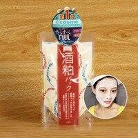 PDC Wine meal face Mask 170g Moisturizing Whitening Shrink pores Washable Masks Facial Skin Care Cosmetics skin care