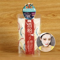 PDC Wine meal face Mask 170g Moisturizing Whitening Shrink pores Washable Masks Facial Skin Care Cosmetics skin care