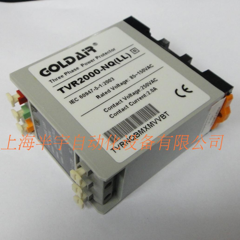 цена на new original 110v three-phase power protection, phase phase sequence relay GOLDAIR TVR2000-NQLL