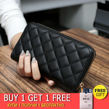 купить Womens Wallets carteira feminina Long Purses Leather quilted zipper Phone Bag Money Coin Pocket Card Holder Female Wallets Purse по цене 579.46 рублей
