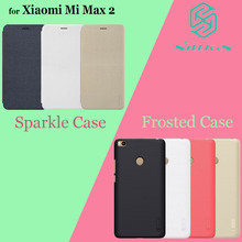 Xiao Mi Max 2 чехол Nillkin spakrle крышка Nilkin Матовый PC жесткий Броня Телефон Мягкие TPU Чехлы Для Сяо Mi Max 2 6.44»