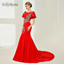 EillyRosia Mermaid Evening Dresses Floor Length Sleeves