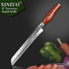 2016 XINZUO New 73 layers 8″ bread knife Japanese Damascus steel kitchen knife cake knife with Color wood handle free shipping
